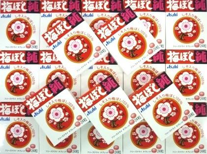 アサヒフードアンドヘルスケア(株) [20個セット]梅ぼし純 24粒入り×20個 ・7700円以上お買上げで全国配送料無料