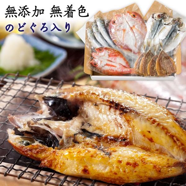お中元 ギフト 海鮮 干物 おつまみ のどぐろ 九州産 干物セット豪華「玄海セット」5種11品 海鮮 ギフト プレゼント