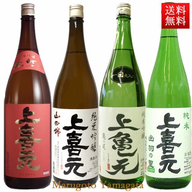 日本酒 飲み比べセット 上喜元 1800ml x 4本セット おつまみ付 送料無料