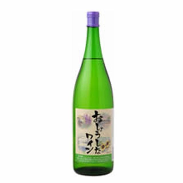 おしょうしなワイン 白1800ml 一升瓶 大浦葡萄酒 ハロウィン 秋ギフト プレゼント 2019
