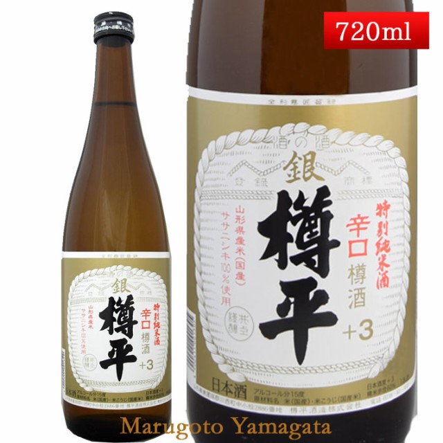 樽平 [特別純米酒]
