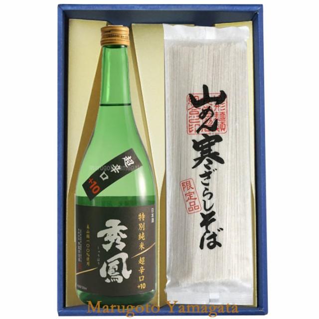 そばと日本酒 ギフトセット 秀鳳 特別純米 美山錦 超辛口 720ml と 7割そば 乾麺 3袋 6人前 山形の地酒 お歳暮