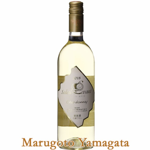 白ワイン ソレイユ ルバン シャルドネ 750ml 月山ワイン山ぶどう研究所 山形