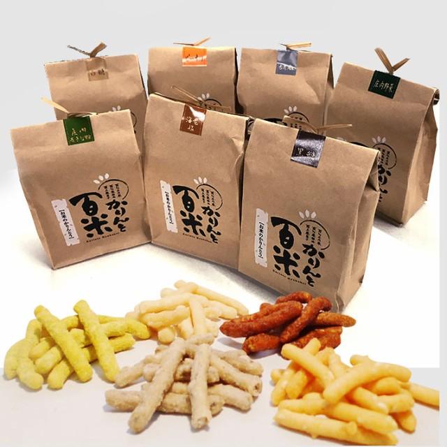 庄内米粉かりんとう かりんと百米(ひゃくべい)7個セット(黒糖、ピーナッツ、胡麻、庄内青きな粉、海老塩 野菜、白糖)88g×7袋入 送料