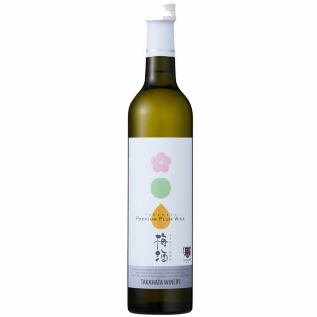 梅酒 リキュール 高畠ワイナリー 高畠梅酒 ブランデー仕込み 500ml 山形県産梅使用