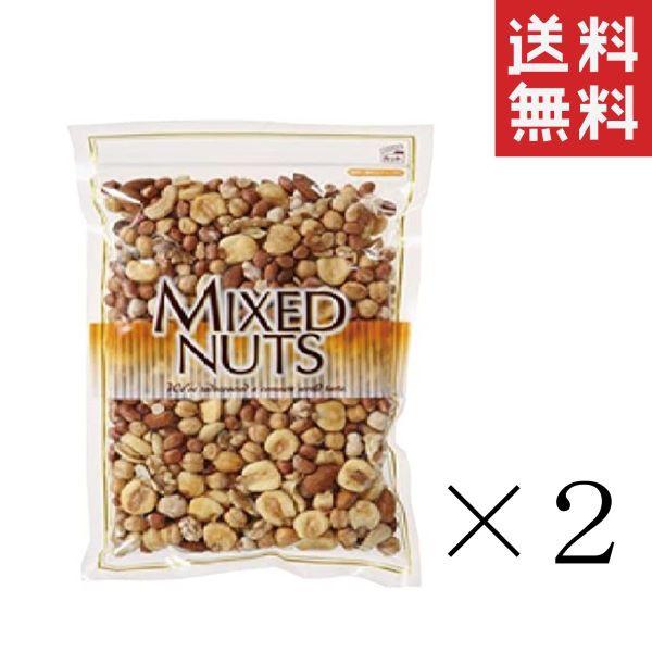 共立食品 ミックスナッツ 500g×2袋 まとめ買い 大容量 業務用 テーブルスナック 味付きナッツ おつまみ 送料無料