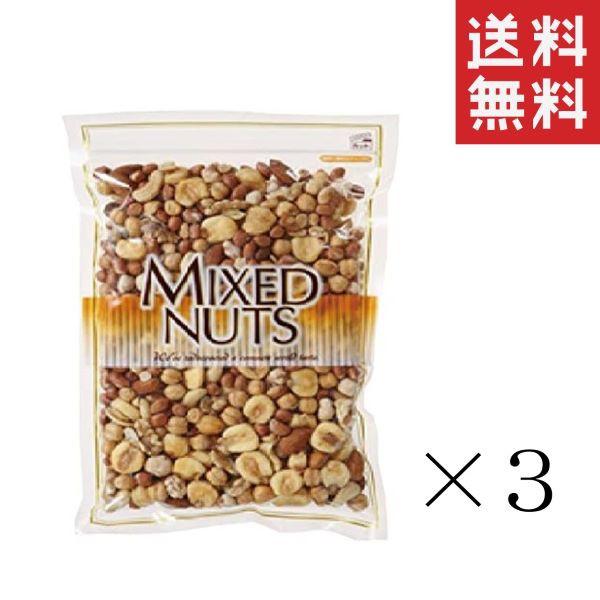 共立食品 ミックスナッツ 500g×3袋 まとめ買い 大容量 業務用 テーブルスナック 味付きナッツ おつまみ 送料無料