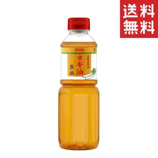 クーポン配布中!! ユウキ食品 ネギ油 450g 中華 送料無料