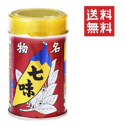 八幡屋礒五郎 七味唐からし 缶 14g 調味料 辛味 信州 長野 ご当地 送料無料