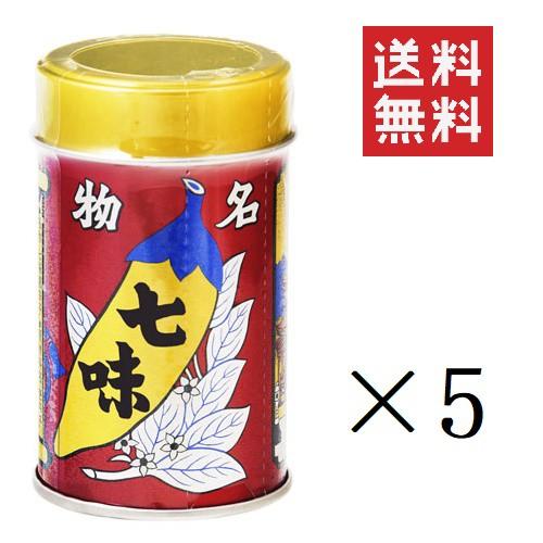 八幡屋礒五郎 七味唐からし 缶 14g×5缶 まとめ買い 調味料 辛味 信州 長野 ご当地 送料無料