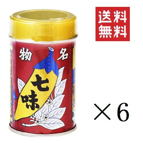 八幡屋礒五郎 七味唐からし 缶 14g×6缶 まとめ買い 調味料 辛味 信州 長野 ご当地 送料無料