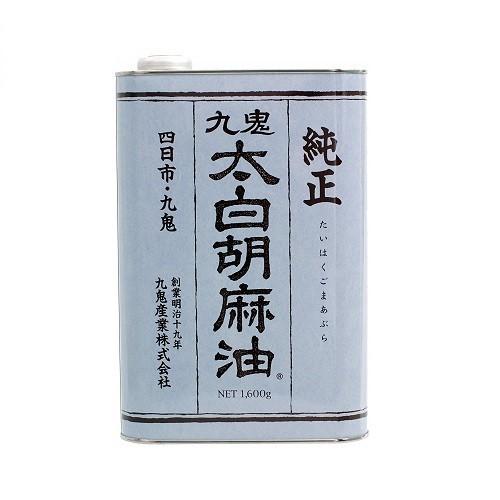 九鬼産業 九鬼太白純正胡麻油 1600g 缶 大容量 業務用
