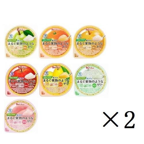 【アソートセット】介護用食【ハウス食品】やさしくラクケア まるで果物のようなゼリーバラエティ7種類パック 60g×各2個 (もも・メロン