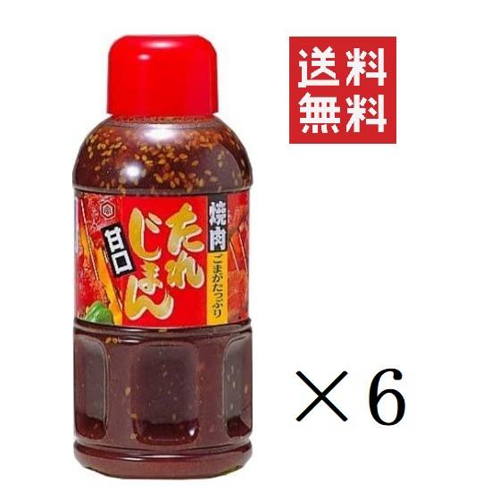 宮島醤油 焼肉たれじまん 甘口 600g×6本 まとめ買い ごまがたっぷり みそベース ピーナッツペースト 送料無料