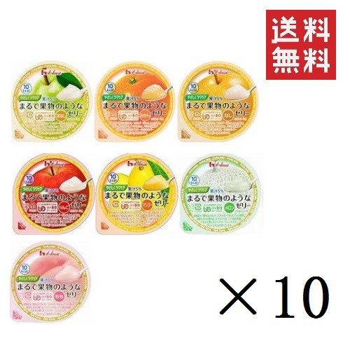 アソートセット 介護用食 ハウス食品 やさしくラクケア まるで果物のようなゼリーバラエティ7種類パック×各10個 計70個 (UDF区分3:舌で