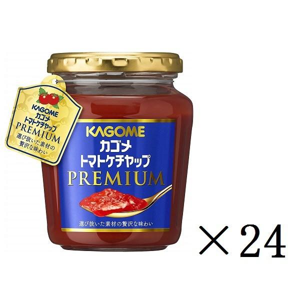 kagome カゴメ トマトケチャップ プレミアム 260g×24個 まとめ買い