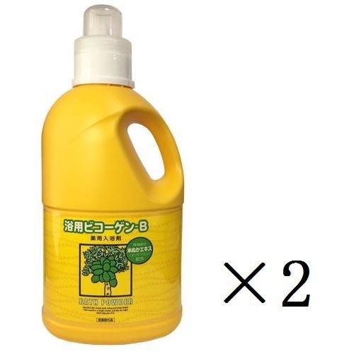まとめ買い リアル 浴用ビコーゲンB 米ぬかエキス配合 1000mL×2個 入浴剤