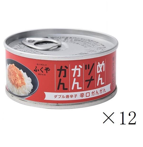 めんツナかんかん 辛口 12缶 セット