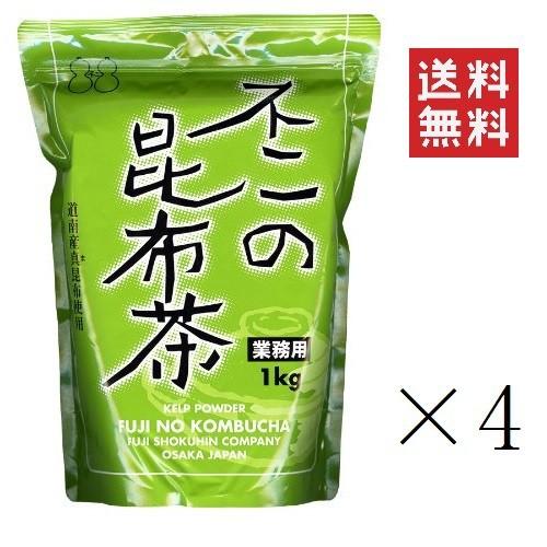 クーポン配布中!! 不二食品 業務用 不二の昆布茶 1kg×4個 まとめ買い 送料無料