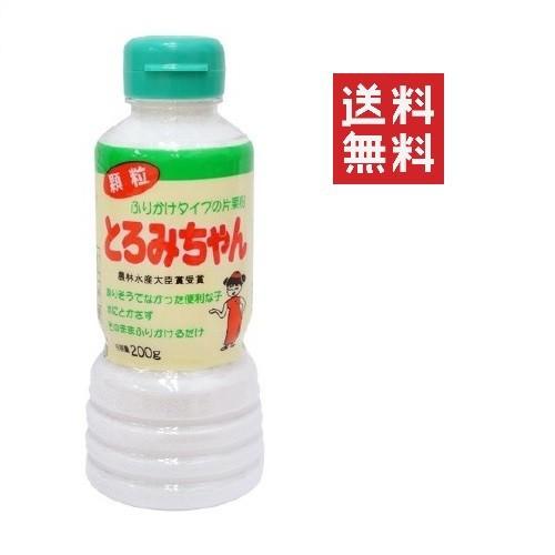 丸三美田実郎商店 顆粒片栗粉 とろみちゃん 200g 送料無料