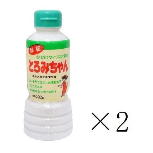 丸三美田実郎商店 顆粒片栗粉 とろみちゃん 200g×2本 まとめ買い