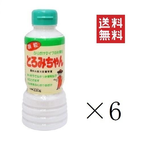 丸三美田実郎商店 顆粒片栗粉 とろみちゃん 200g×6本 まとめ買い 送料無料