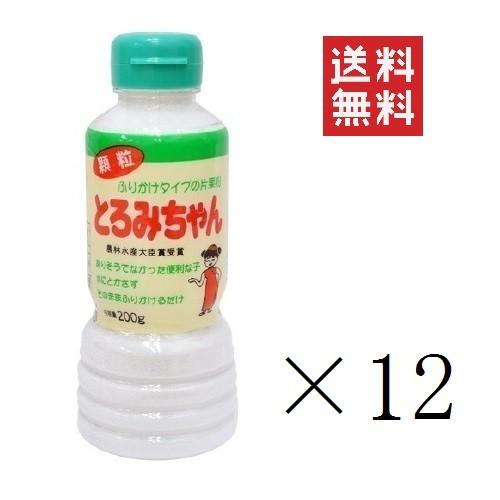 丸三美田実郎商店 顆粒片栗粉 とろみちゃん 200g×12本 まとめ買い 送料無料