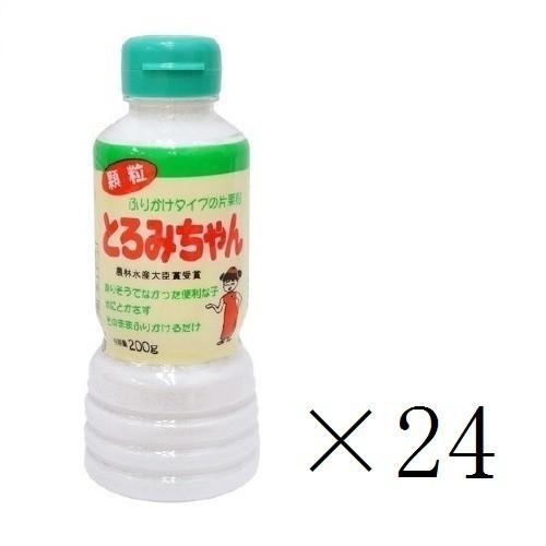 丸三美田実郎商店 顆粒片栗粉 とろみちゃん 200g×24本 まとめ買い