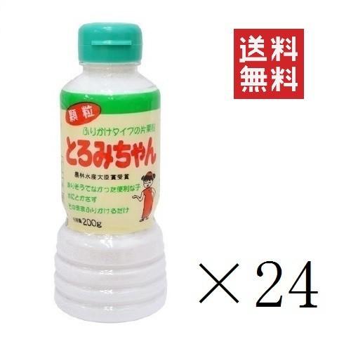 丸三美田実郎商店 顆粒片栗粉 とろみちゃん 200g×24本 まとめ買い 送料無料