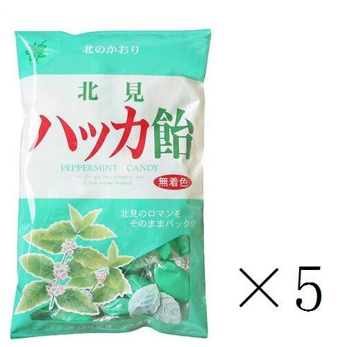 【まとめ買い】北見ハッカ飴 270g×5袋