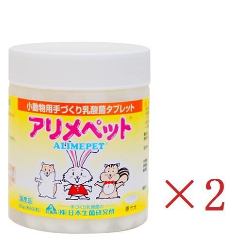 日本生菌研究所 アリメペット 小動物用 300g×2個 手作り 乳酸菌 腸内環境の改善に まとめ買い