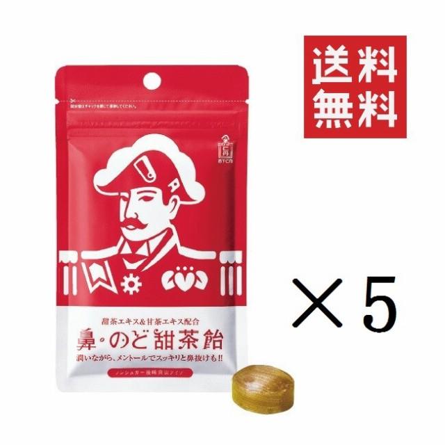 森下仁丹 鼻のど甜茶飴 38g×5袋 セット まとめ買い【送料無料】