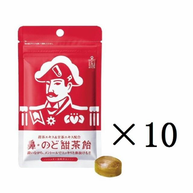 森下仁丹 鼻のど甜茶飴 38g×10袋 セット まとめ買い