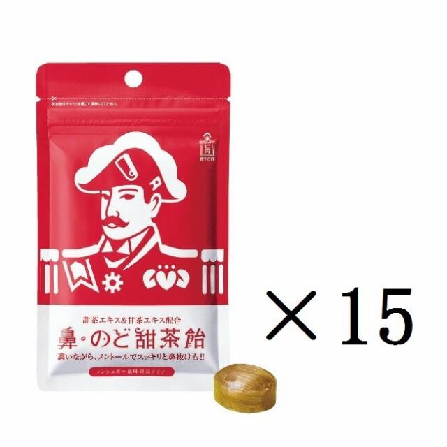 森下仁丹 鼻のど甜茶飴 38g×15袋 セット まとめ買い