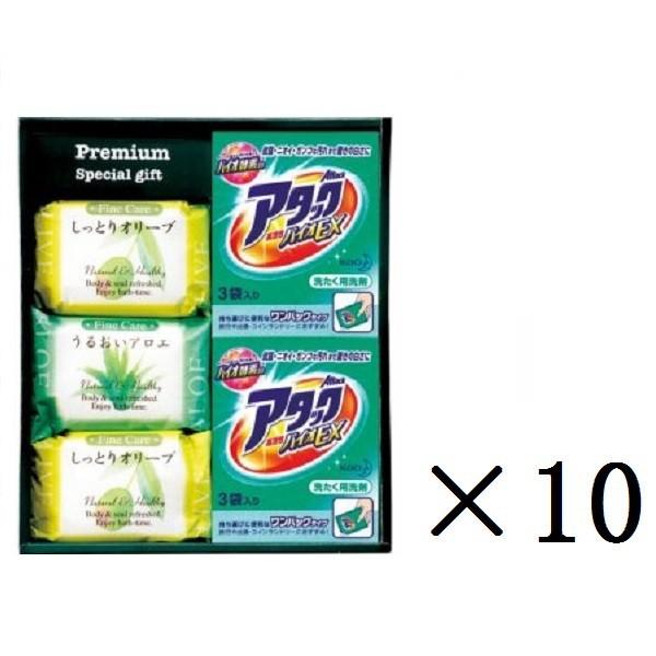 まとめ買い 花王 プレミアムギフトセット 自然派せっけんとアタック詰合せ×10箱 W-10H