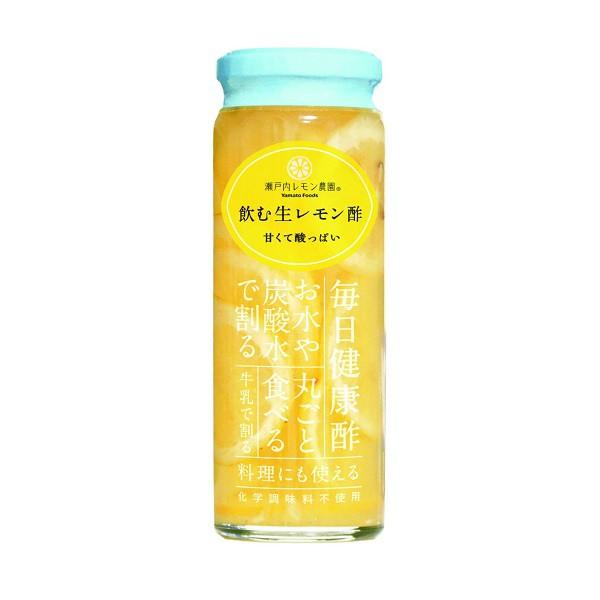 ヤマトフーズ 飲む生レモン酢 220g 瀬戸内レモン農園 ※香料・着色料・保存料無添加