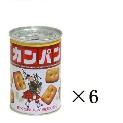 三立製菓 缶入り カンパン 100g×6缶 乾パン 非常食 保存食 備蓄 ビスケット まとめ買い