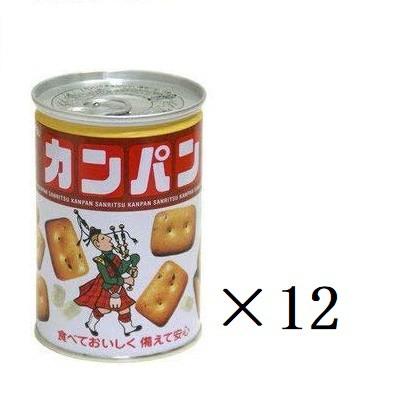 三立製菓 缶入り カンパン 100g×12缶 乾パン 非常食 保存食 備蓄 ビスケット まとめ買い