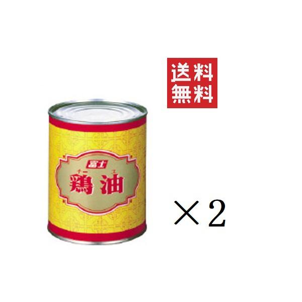 クーポン配布中!! 富士食品工業 鶏油 チーユ 700g×2缶 チキンオイル まとめ買い 送料無料