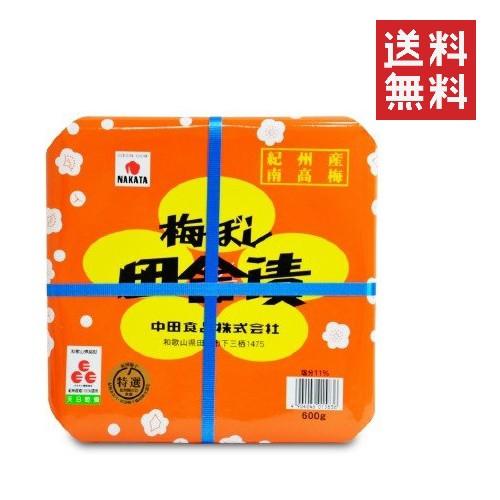 中田食品 紀州梅ぼし田舎漬 600g(0.6kg) 送料無料