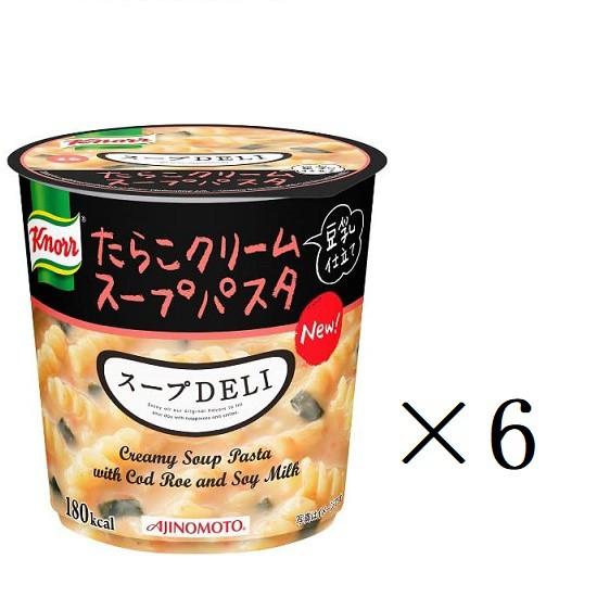 味の素 クノールスープDELI たらこクリームスープパスタ×6個 豆乳仕立て まとめ買い