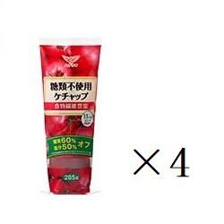 クーポン配布中!! ハグルマ 糖類不使用ケチャップ 285g×4本セット 減塩 糖質60% 塩分50%カット 添加物不使用 まとめ買い