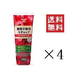 クーポン配布中!! ハグルマ 糖類不使用ケチャップ 285g×4本セット 減塩 糖質60% 塩分50%カット 添加物不使用 まとめ買い 送料無料