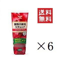 クーポン配布中!! ハグルマ 糖類不使用ケチャップ 285g×6本セット 減塩 糖質60% 塩分50%カット 添加物不使用 まとめ買い 送料無料