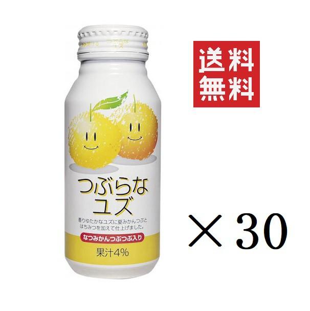 JAフーズおおいた つぶらなユズ 190g×30本 缶 まとめ買い 柚子 ゆず 飲料 まとめ買い 送料無料