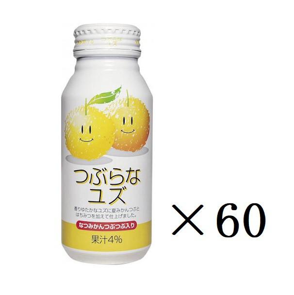 JAフーズおおいた つぶらなユズ 190g×60本 缶 まとめ買い 柚子 ゆず 飲料 まとめ買い