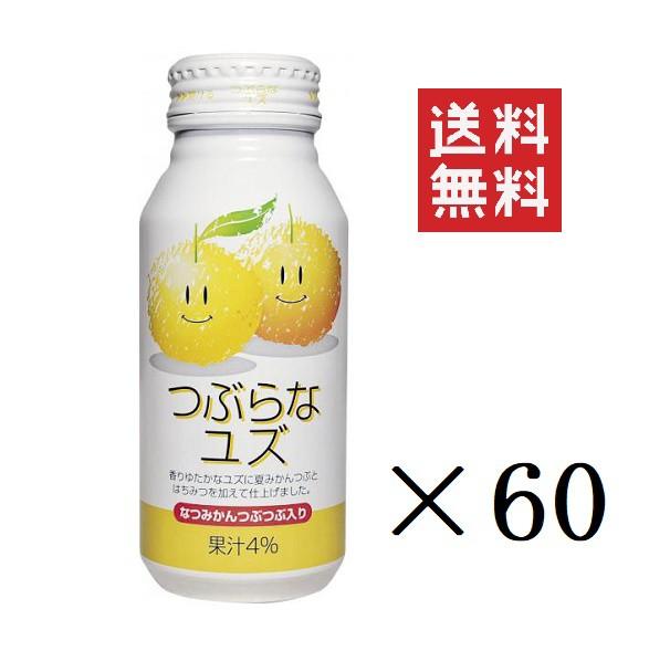 JAフーズおおいた つぶらなユズ 190g×60本 缶 まとめ買い 柚子 ゆず 飲料 まとめ買い 送料無料