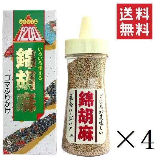 トーノー 錦胡麻 にしきごま 125g×4個 おにぎり ふりかけ ゴマ ボトル 容器 まとめ買い 送料無料