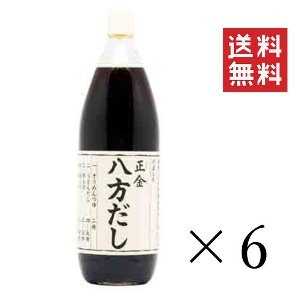 正金醤油 八方だし 1L(1000ml)×6本 まとめ買い 送料無料