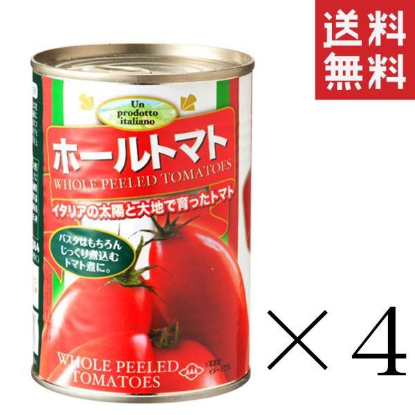 クーポン配布中!! 朝日 イタリア産 ホールトマト缶 400g×4個 缶詰 まとめ買い 送料無料